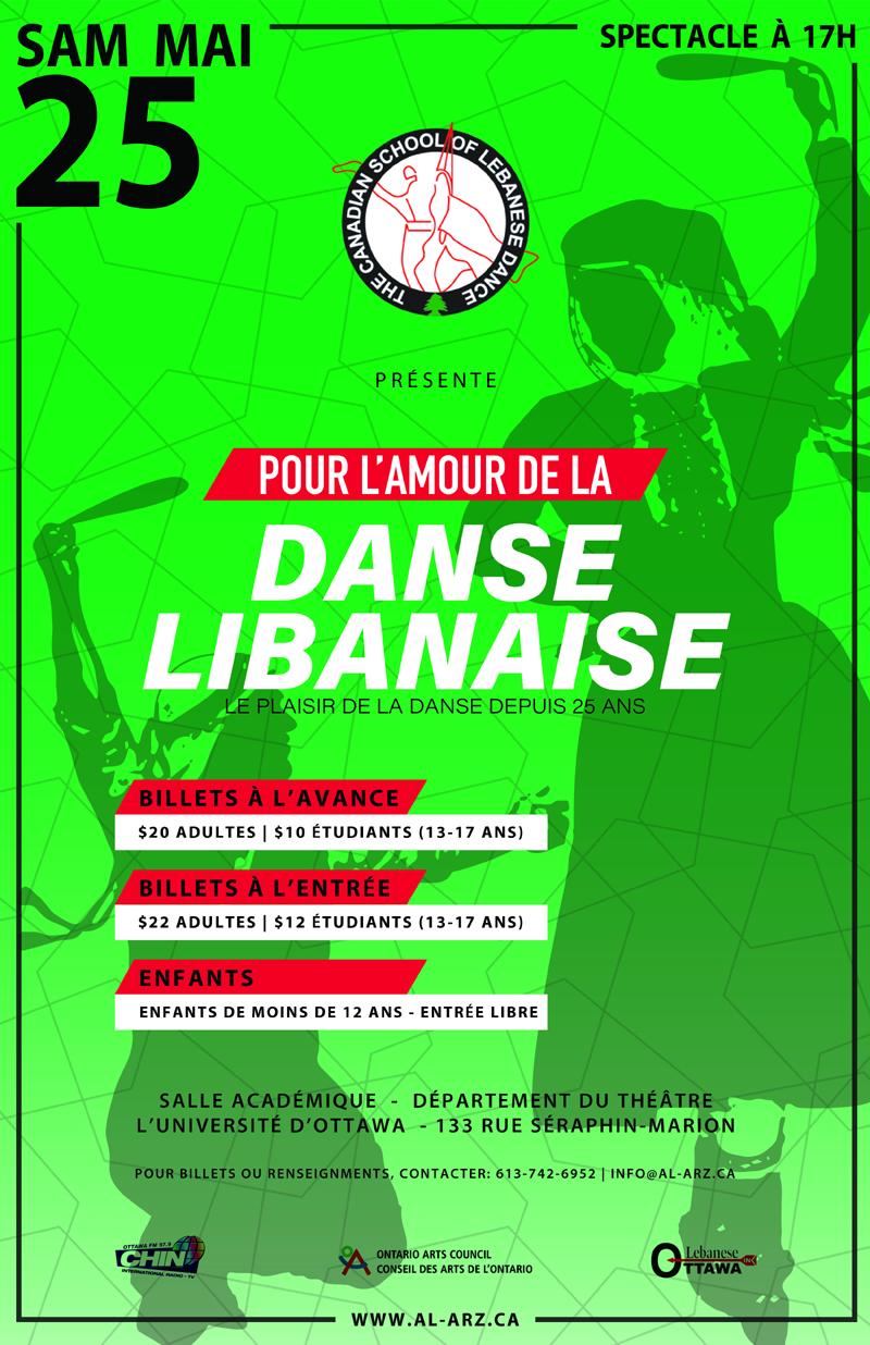 Por L'amour de la danse Libanise