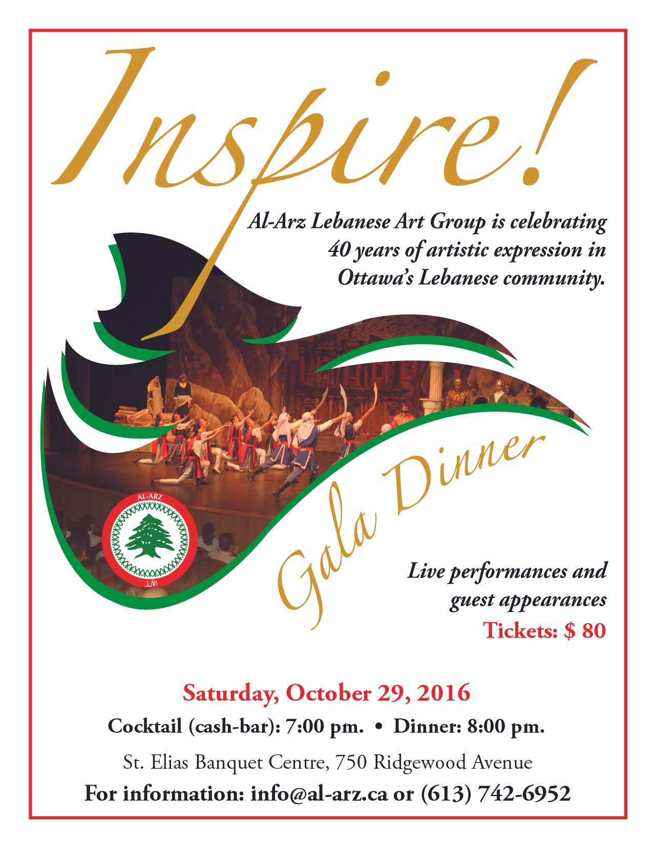 Gala Dinner – Inspire!