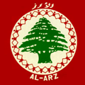 Al-Arz Lebanese Art Group