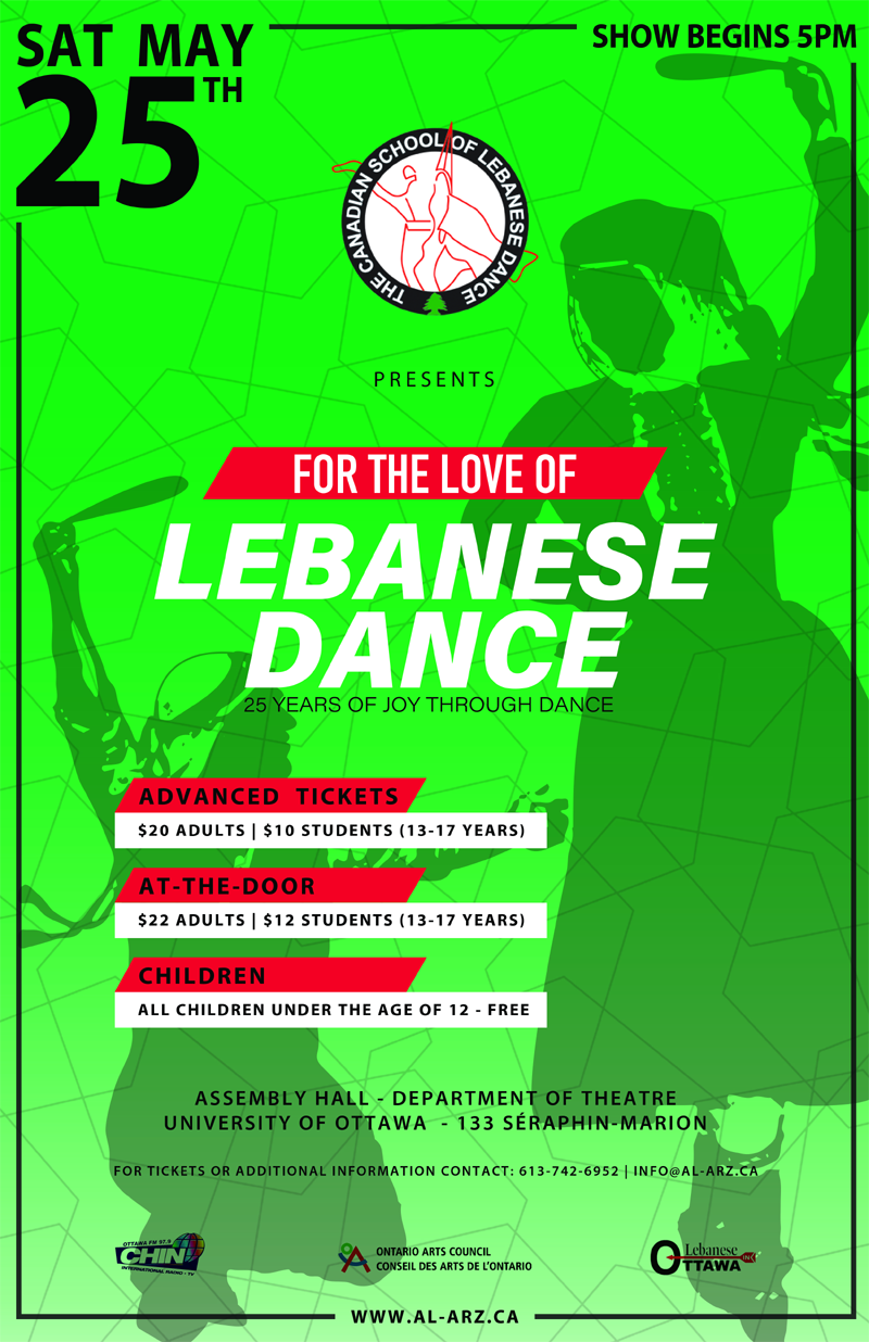For The Love of Lebanese Dance