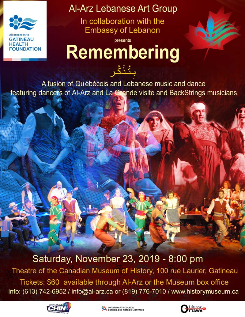 remembering-poster-fusion-lebanese-and-quebecquois-performance